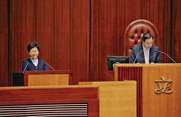 林鄭:政府有家底 決心取消強積金對沖