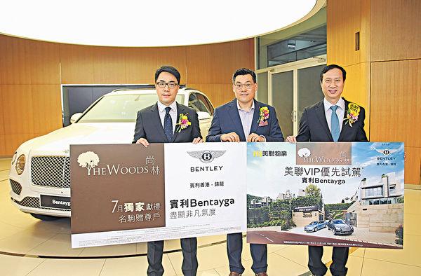 尚林推置業優惠 購指定單位獲贈名車