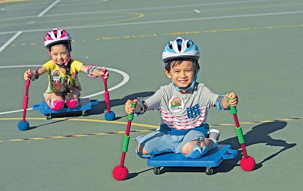 挪亞方舟玩親子競技遊戲