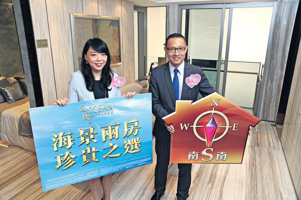 海之戀‧愛炫美 加推205伙料本周開售