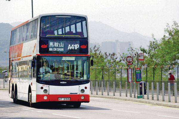 龍運暑假推優惠 13條機場綫最高75折