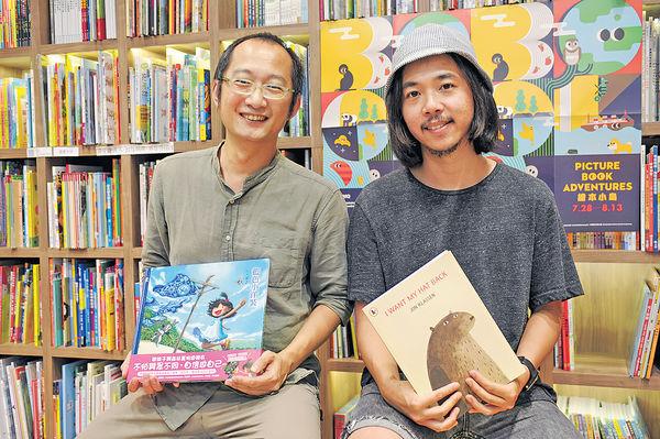 國際繪本展 激發閱讀興趣