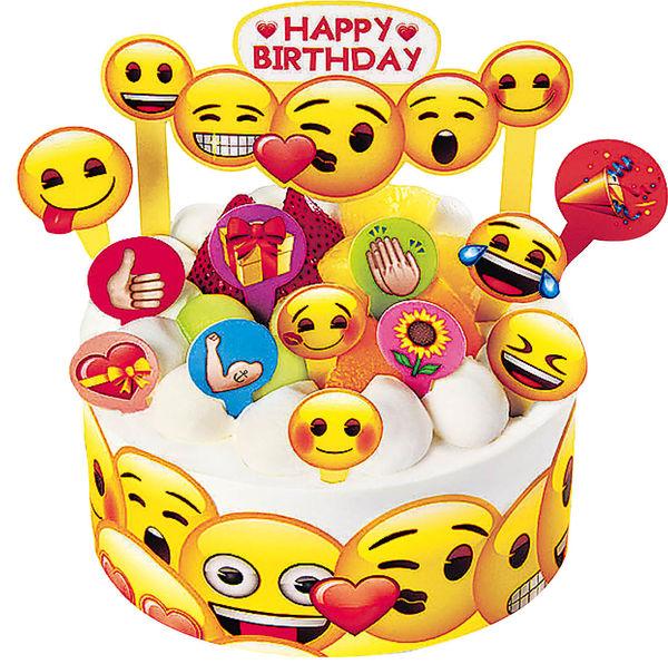 爆趣emoji蛋糕