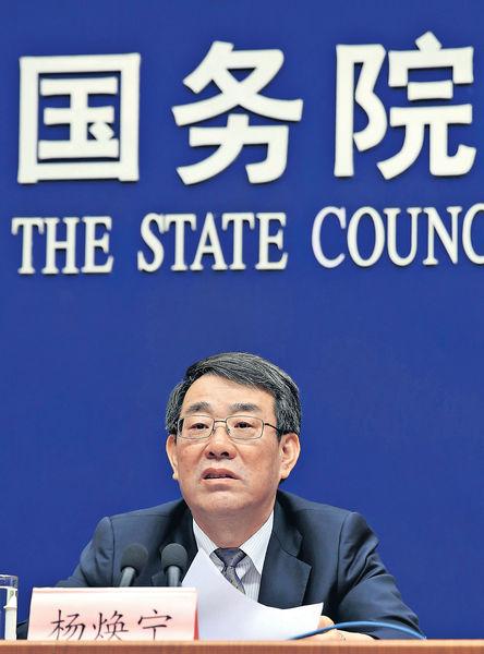 前安監總局長楊煥寧免職 傳為周永康黨羽