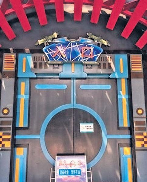 京動感影院致命意外 女客10米高空墮亡