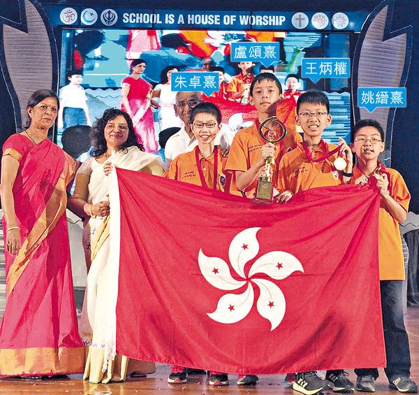 奧數賽越級奪冠 郵票設計獲發行 港小學生揚威國際