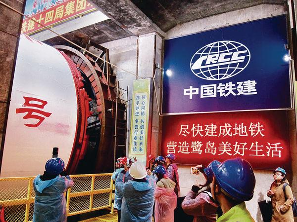 中鐵建子公司 中標杭州項目