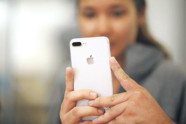 連動Apple Pay 新iPhone傳用面部解鎖
