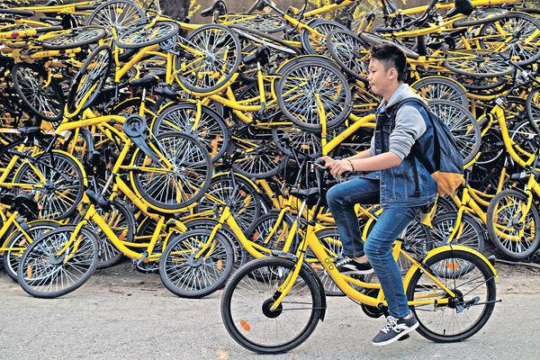 內地共享單車新規 12歲以下小童禁用