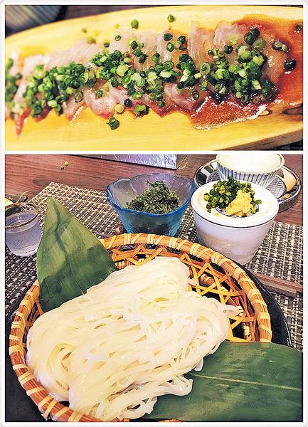 冷麵魚生抗酷暑