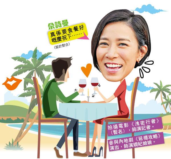 42歲佘詩曼疑秘戀型男 粉絲:早日上岸
