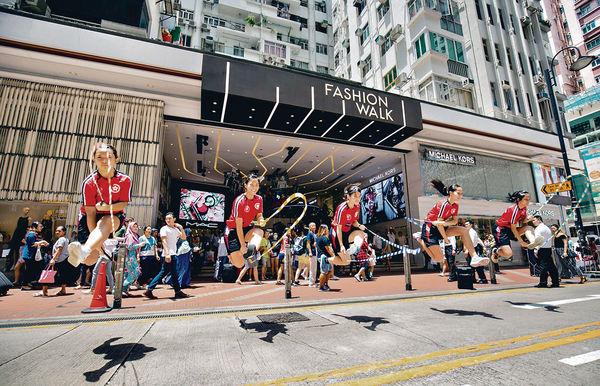 香港跳繩隊 街頭施展摩打腳