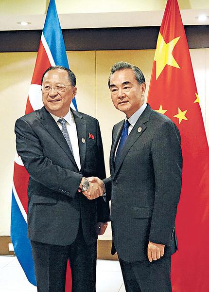 王毅會北韓外相 促冷靜對待制裁