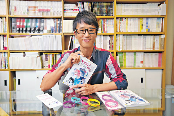 大學生出小說 憑閱讀助語文發展