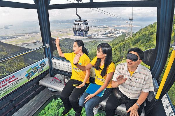 暗中體驗大嶼山 昂坪360首辦蒙眼纜車