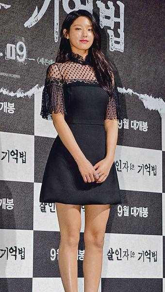AOA雪炫與金南佶無代溝