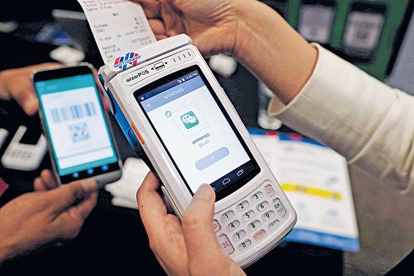 馬化騰︰手機支付明年大躍進