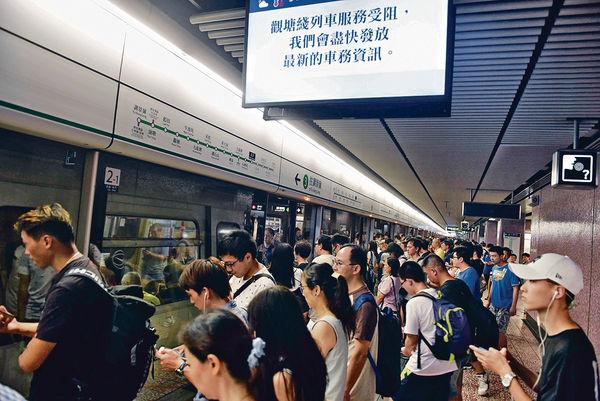 港鐵上半年發生7宗逾30分鐘延誤