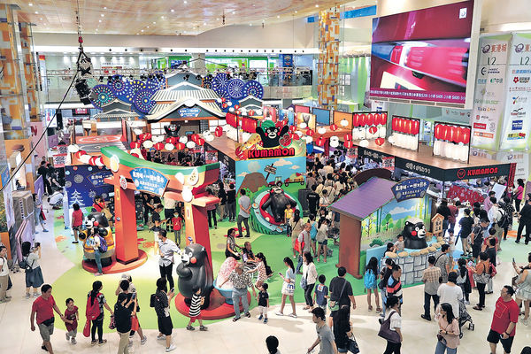 新地九大商場 暑假生意達$20億