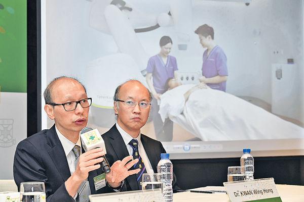 養和新導航刀治癌 精確省時