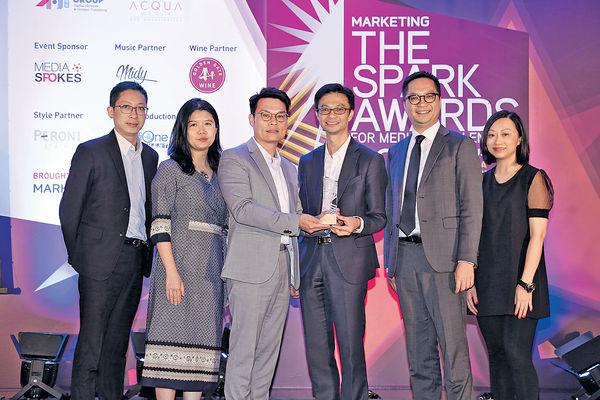 市場推廣實力獲認同 《晴報》Spark Awards奪5獎