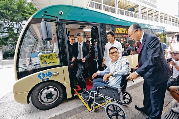 方便輪椅人士 低地台小巴料下月面世
