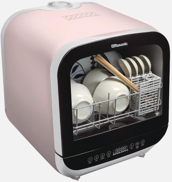 《晴報》睇住賞 送Rasonic粉紅色洗碗碟機