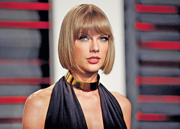 非禮案勝訴 Taylor Swift 獲賠償1美元
