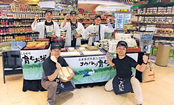 百佳引入日本白鸛米 製飯糰搞試食