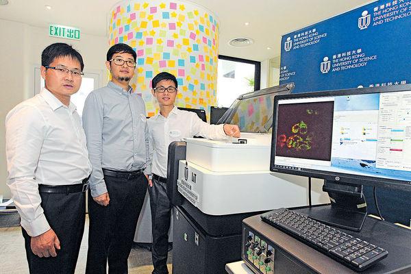 科大新顯微鏡 助攝更清晰細胞照