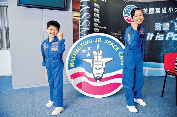 孩子迷上太空 身體力行去追夢