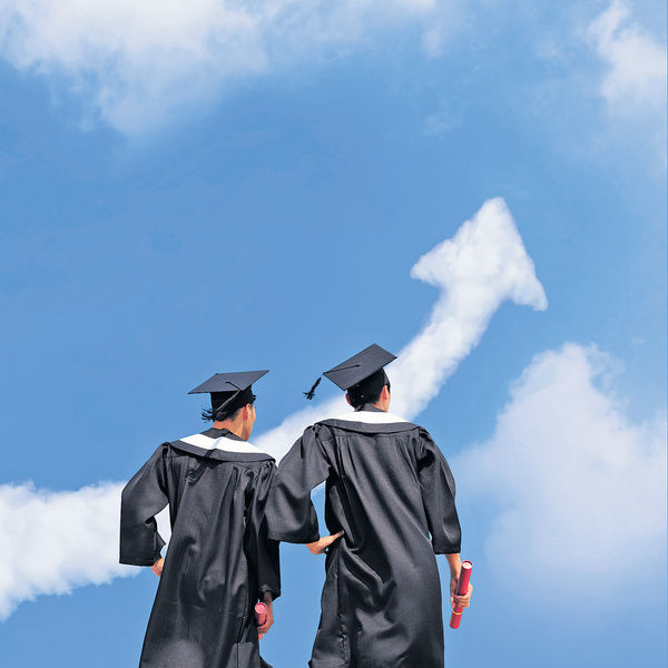 手續繁複不利求職 港生內地升學就業困難