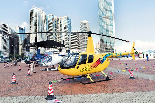 9架直升機降落中環 免費參觀