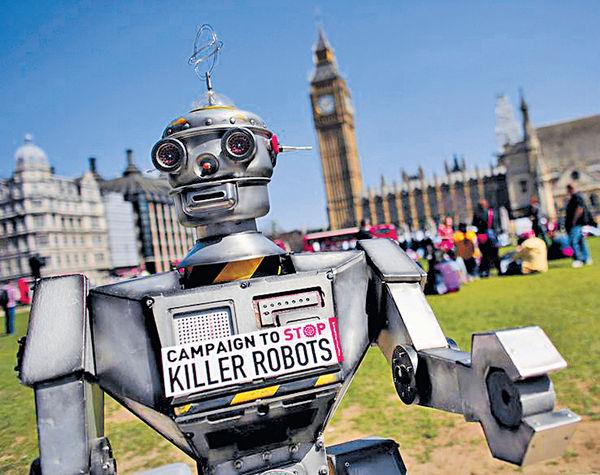 AI領袖聯署 促禁用「未來戰士」