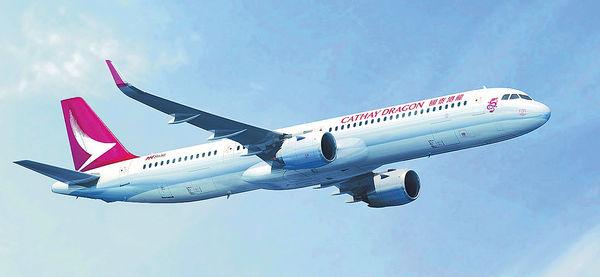 購32架A321neo客機 國泰港龍擴充機隊