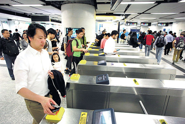 國慶假搭港鐵 成人八達通享「小童價」