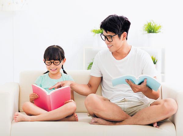 活用四格漫畫 幼兒愉快學英語