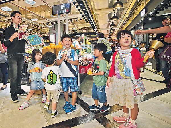 暑期街市遊學 賣鮮貨建自信