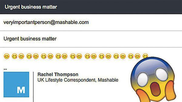 工作電郵加emoji 辦事能力被質疑