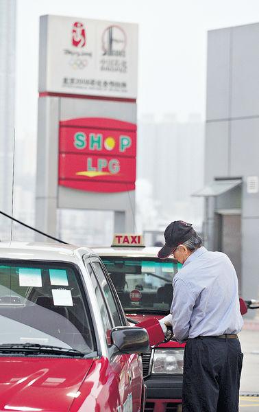 車用石油氣下月加上限價