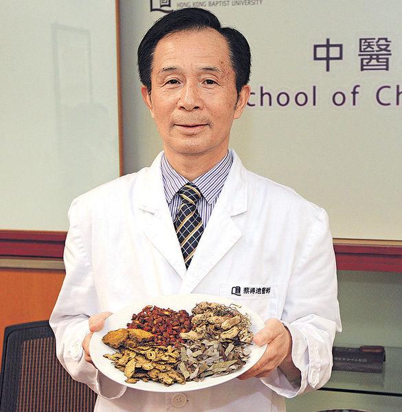 浸大研中藥延緩腎衰竭 療效顯著