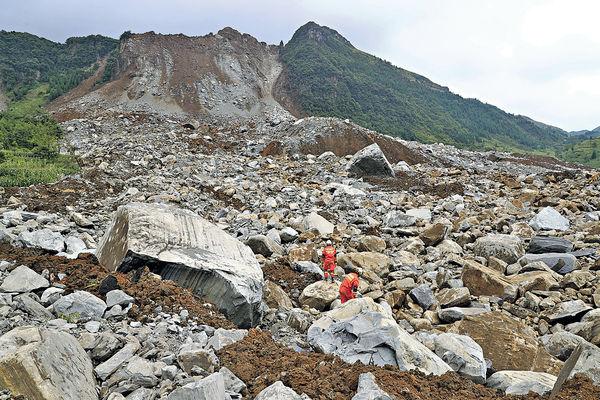 貴州山崩活埋34戶 至少2死25失蹤