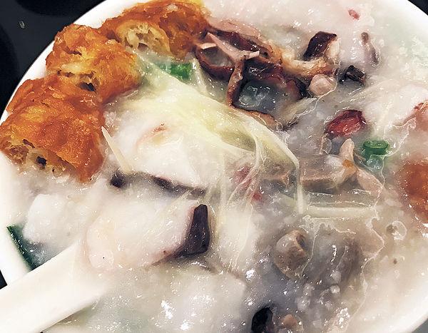 150年前的魚生粥