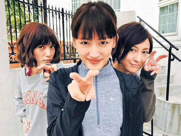 綾瀨遙新劇演非常主婦