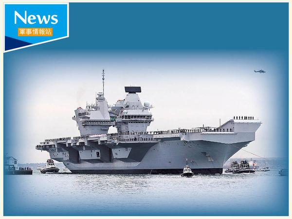 圖攪局南海 英航母實力有限