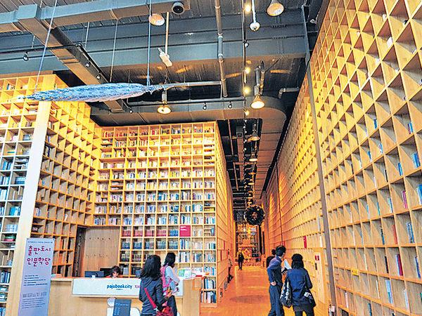 後「逆權」的韓建築︰坡州書城