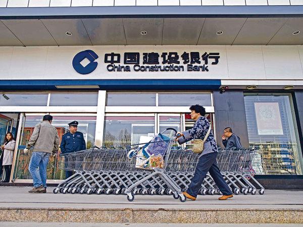 建設銀行 第三季多賺4%