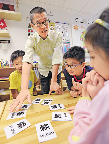 教兒童理財 先儲錢 再投資