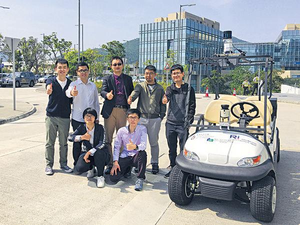 成本$15萬 科大研發港首部無人車