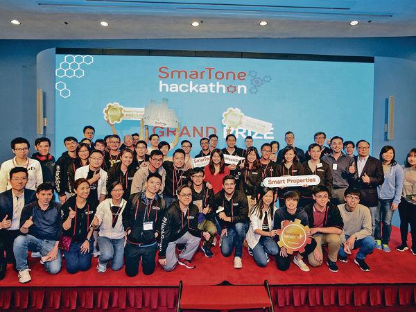 SmarTone Hackathon大賽 年輕人展創意